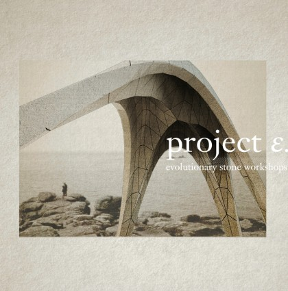 Project Elith