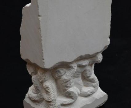 Chris-Gray-Fragment-Sculpture_r